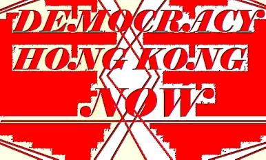 Hk vote